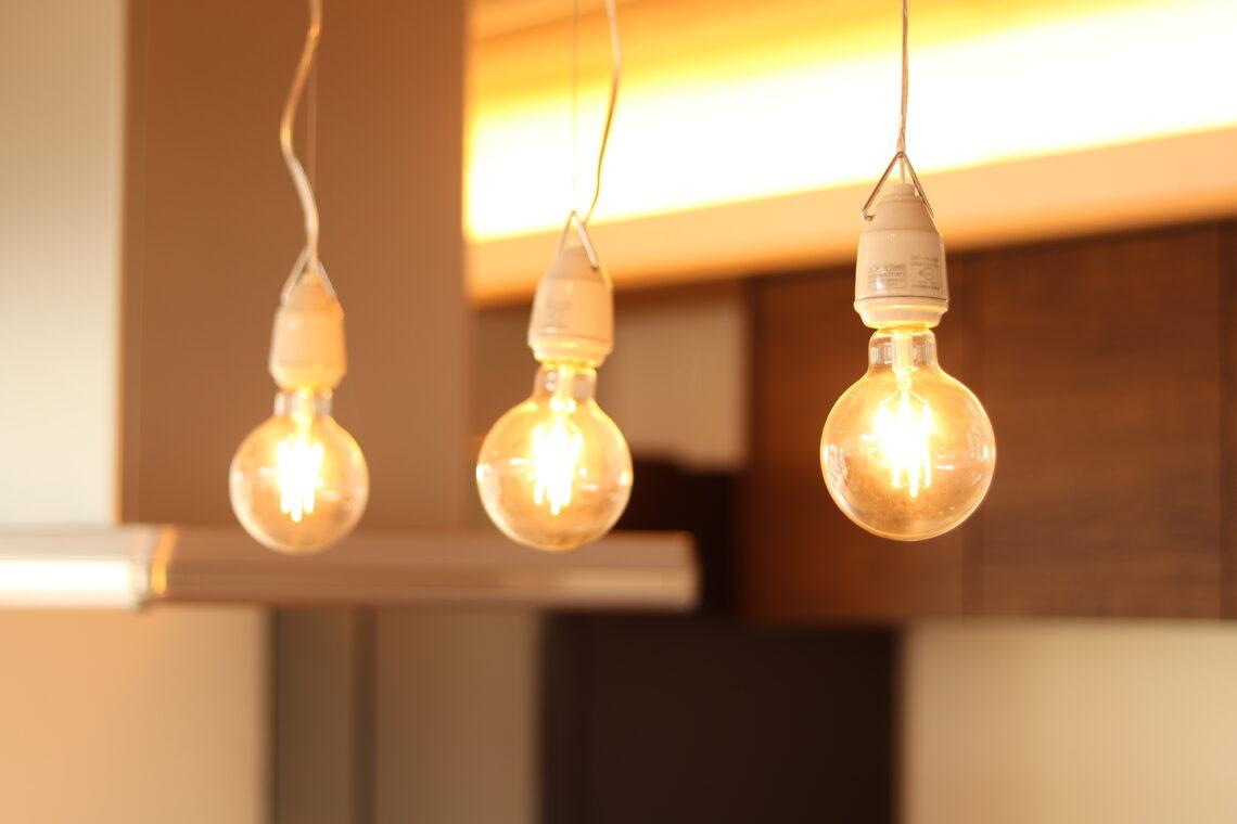 【照明で明るい生活!】